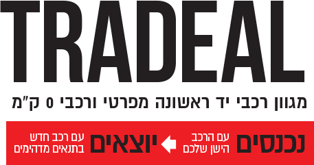 TRADEAL-title