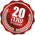 20Year_Autodeal_icon