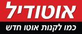 autodeal_logo_new